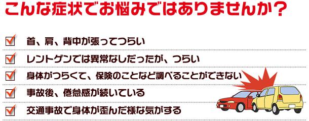c_jiko02