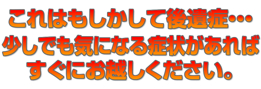 kotsujiko2